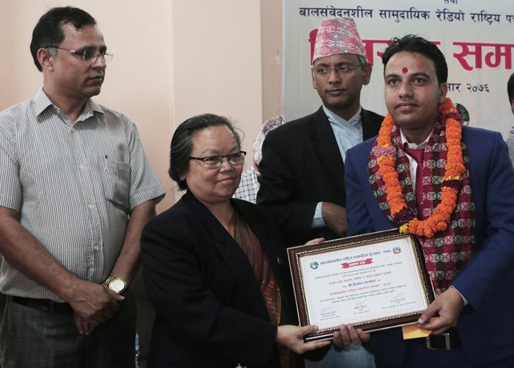 बालसंवेदनशील राष्ट्रिय पत्रकारिता पुरस्कार २०७५ वितरण समारोह