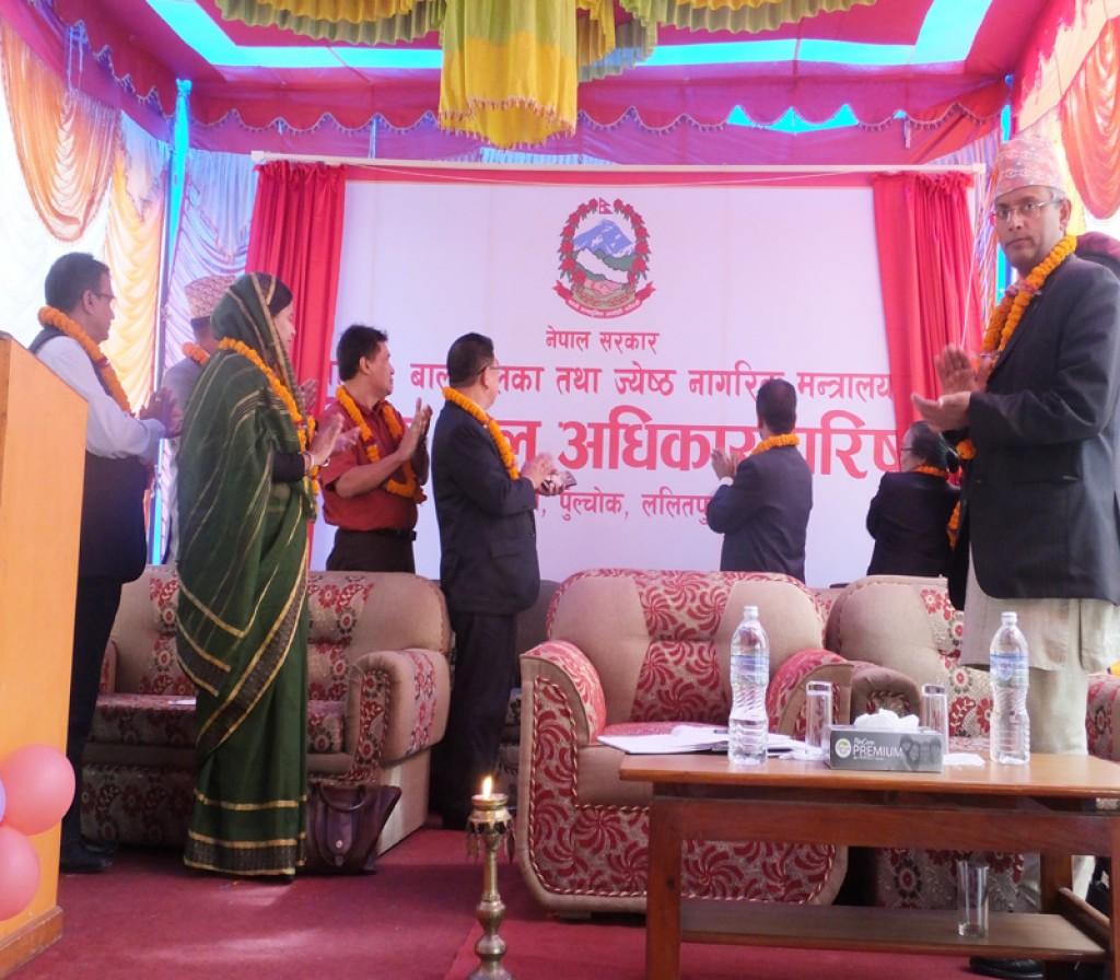 राष्ट्रिय बाल अधिकार परिषद्को समुद्घाटन समारोह